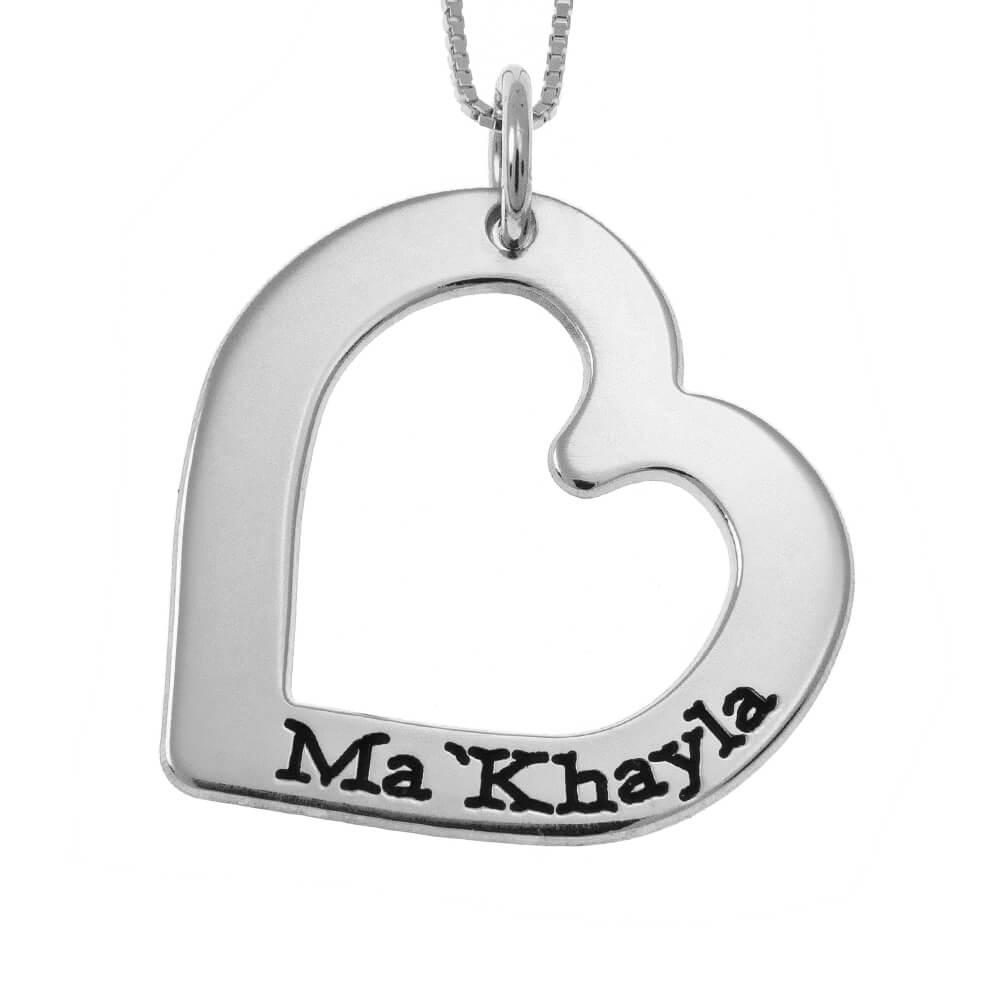 Corazón Collar With Nombre silver