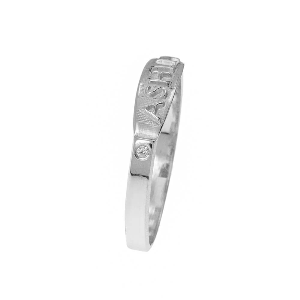 Gantal Nombre Ring silver side
