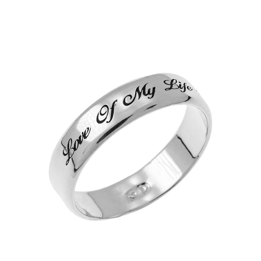 Personalized Narrow Nombre Ring silver