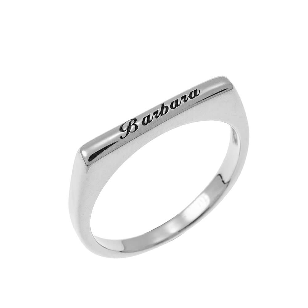 Stackable Rectangular Nombre Ring silver
